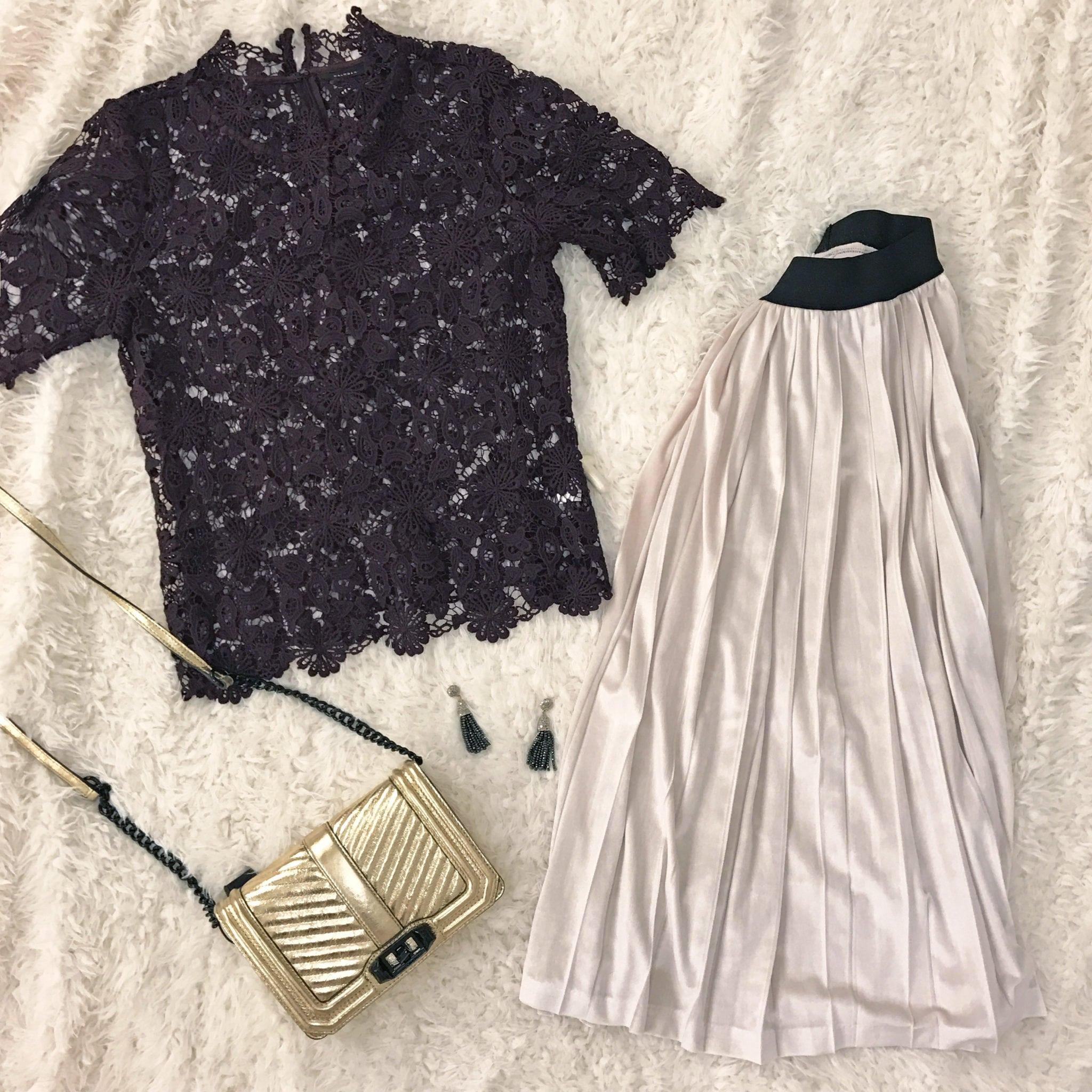 Nordstrom try on haul | beauty style blogger Mash Elle |  Nordstrom Anniversary Sale | skirt